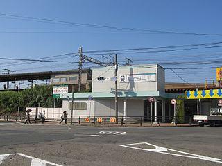 Sannō Station (Aichi) Railway station in Nagoya, Japan