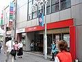MUFG Bank Tokorozawa Branch & Tokorozawa-Chuo Branch.jpg