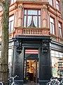Maastricht - Maastricht Brugstraat 35 (3-2015) P1140818.JPG