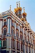 Magic Sankt Petersburg - Puschkin - Katharina's Palace 2