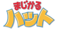 Magical Hat anime logo.png