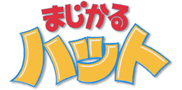 Magical Hat anime logo