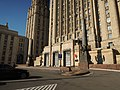 Main gate of Russian Ministry of Foreign affairs' building (May, 2013) by shakko 01.jpg