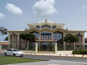 Baie-Mahault - The town hall of Baie-Mahault