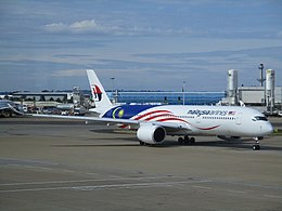 Malaysia Airlines A350-941 (9M-MAC) taxiing at London Heathrow Airport.jpg