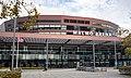 Malmö Arena (SWE).jpg