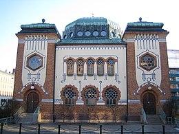 Malmö Synagoga