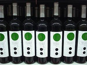 Malvasia - Bottles of Malvazija istarska (Istrian  Malvasia) quality wine