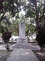 Mangal Pandey Cenotaph - Barrackpore Cantonment - North 24 Parganas 2012-05-27 01276.jpg