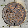Manhole cover in Takamatsu.JPG