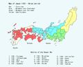 Map-of-Japan-1183-Heian-Genpei-War.png