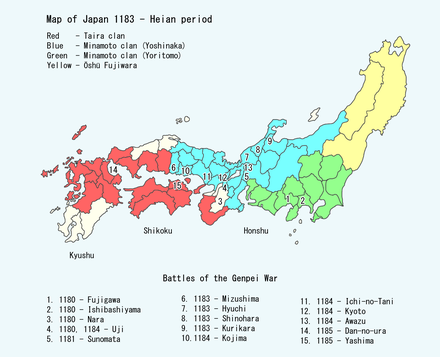 The domain of the Minamoto clan in Japan (1183) Map-of-Japan-1183-Heian-Genpei-War.png