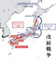 Mapa guerra Boshin.png