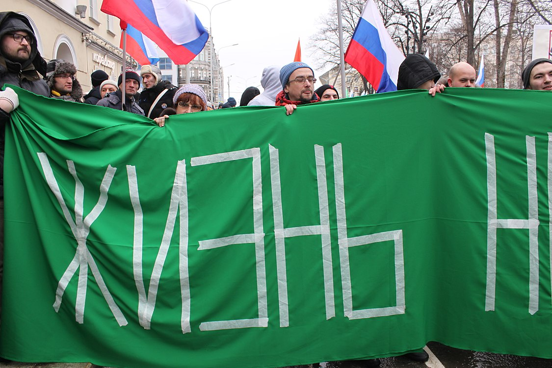 March in memory of Boris Nemtsov in Moscow (2019-02-24) 136.jpg
