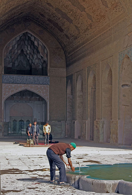 Ablution in the Jameh Mosque of Isfahan, Iran