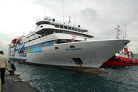 Mavi Marmara leaving port.jpg