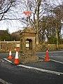 Memorial - geograph.org.uk - 1067634.jpg
