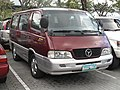 Mercedes-Benz MB100 (11950551456).jpg