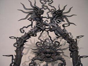 Hanoi Museum - Metal sculpture, Hanoi Museum
