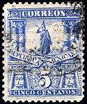 Mexico 1897-1898 5c perf 12 Sc272.jpg
