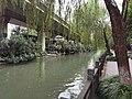 Middle River Hangzhou.jpg