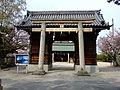 Mikuriya 6641.jpg