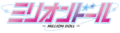 Million Doll Logo.png