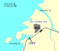 Minamata map illustrating Chisso factory effluent routes ko.PNG
