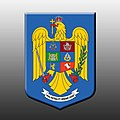 Ministry of Internal Affairs Romania.jpg