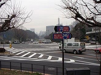 Hayabusachō - Miyakezaka Crossing