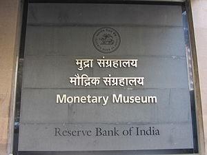 Reserve Bank of India - RBI runs a monetary museum in Mumbai