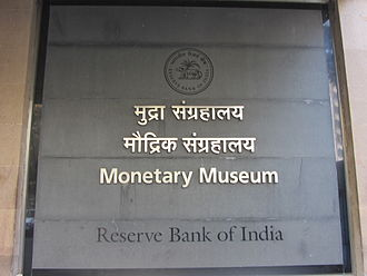 Reserve Bank of India - RBI runs a monetary museum in Mumbai