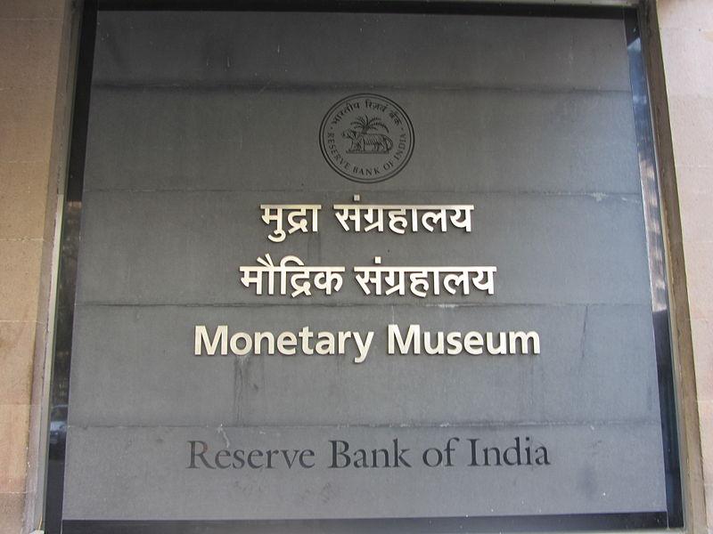MonetaryMuseumRBIPlaque.JPG