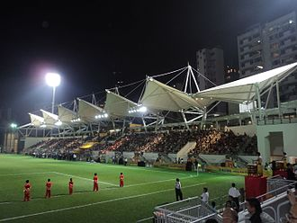 Hong Kong Premier League - Image: Mong Kok Stadium Main Stand