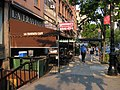 Montague Street Brooklyn heights july2006b.jpg