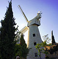 Montefiore Windmill.JPG