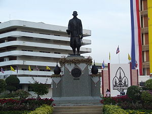 Khon Kaen - Rama IV monument, Khon Kaen University
