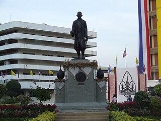 Khon Kaen City Municipality in Thailand