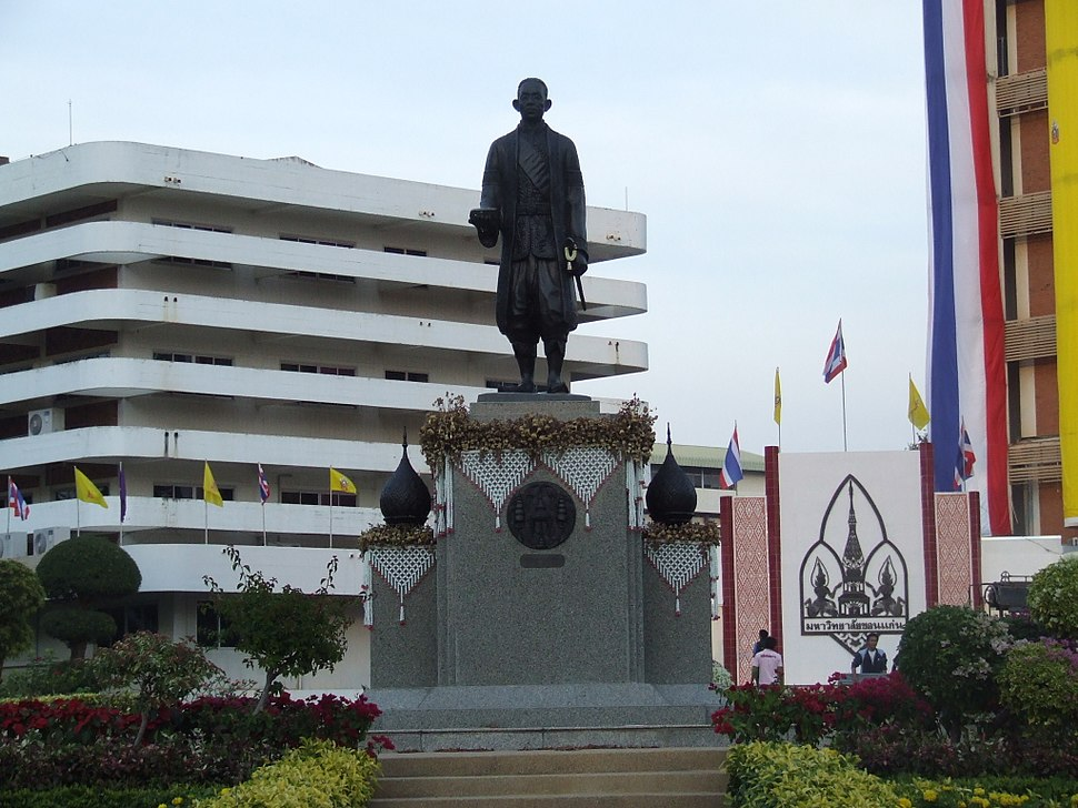 Monument of King Rama IV at Khon Kaen University