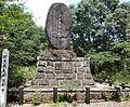 Monument of Miyamoto Musashi.jpg