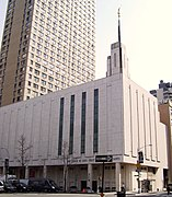 Mormon Temple Lincoln Square.jpg