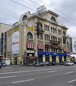 Москва ул тверская 12 стр 8 монеты разных стран фото