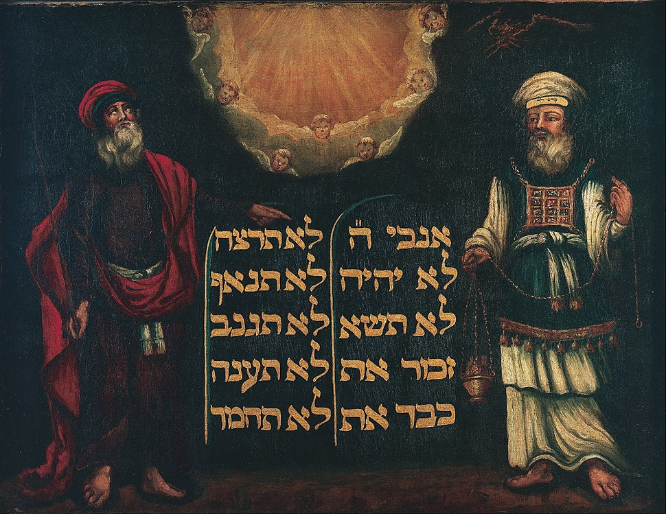 Moses and Aaron with the Tablets of the Law - Google Art Project
