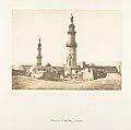 Mosquée d'Ali-Bey, à Girgeh MET DP131848.jpg
