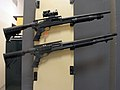 Mossberg500-remington870.jpg