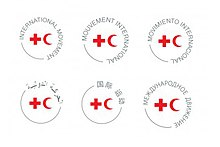 "Circles with red crosses and crescents inscribed and the words ""international movement"" written in English, French, Spanish, Arabic, Chinese, and Russian"