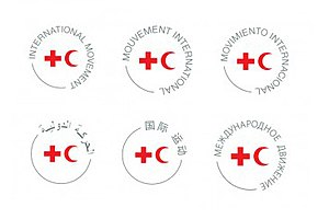 International Red Cross and Red Crescent Movement - The IRCRCM logo in the six official languages: Arabic, Chinese, English, French, Russian, and Spanish