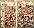 Muhammad destroying idols - L'Histoire Merveilleuse en Vers de Mahomet BNF.jpg