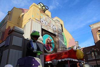 The Muppets - The Stage 1 Company store, a Muppet-themed gift shop at Disney's Hollywood Studios.