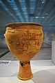 Musée Louvre-Lens.- Vase grecque (cratère) funéraire,.jpg